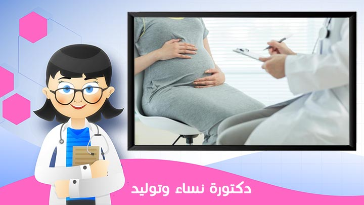 دكتورة سامية الرشيدي